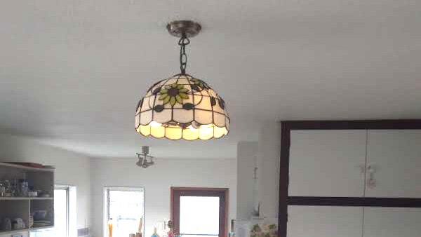 Vintage Lightshade